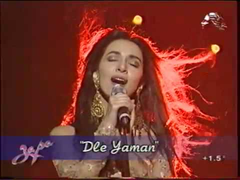 DLE YAMAN - Zara Mgoyan - Armenian song Music Videos