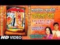 Languriya Jaungi Karoli Devi Bhajan By Ramdhan Gurjar, Rakhi [Full HD Video] I Laangur Ka Rasgulla