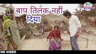 दहेज के कारण लड़की को घर से बाहर नि-Dahej Ke Karan Ladki Ko Ghar Se Bahar Nikala-Desi-darpan mirror