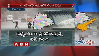 Heavy Rains Continue in Telangana - crops damaged - netivaarthalu.com