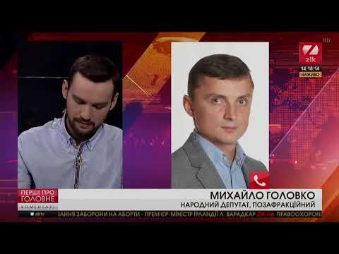 Влада боїться вільного обігу зброї, бо боїться вільних людей, ‒ Михайло Головко