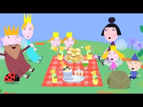 Маленькое королевство Бена и Холли - Королевский пикник - Сборник 3