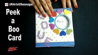 Peek a Boo card for Scrapbook | How to make changing picture card | JK Arts 1157