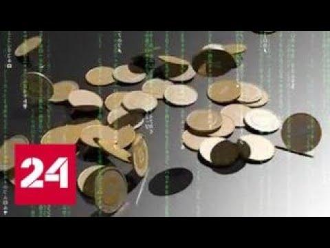 Агитпроп. Авторская программа Константина Семина от 16.12.17 - Россия 24