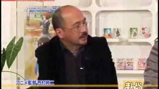 1A6 071222 Mantora Junji Nishimura 1 of 2