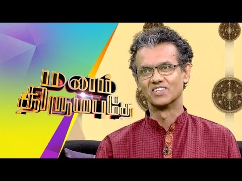 Classical Singer Rajkumar Bharathi In Manam Thirumbuthe (16/05/2015)