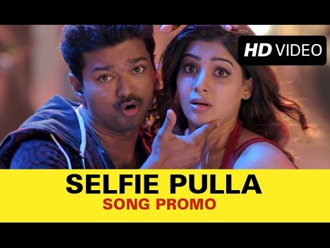Kaththi - Selfie Pulla Official Song Promo | Vijay, Samantha Ruth Prabhu | A.R. Murugadoss, Anirudh