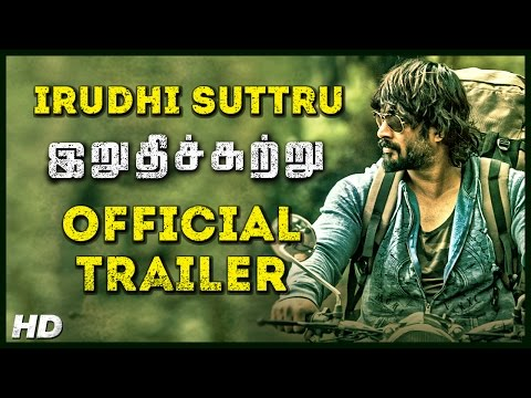 Irudhi Suttru |tamil Movie | Official Teaser | Madhavan | Sudha | Santhosh Narayanan | Iruthi Sutru video