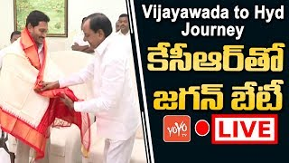 YS Jagan CM KCR Meeting LIVE | AP CM YS Jagan Vijayawada to Hyderabad Journey