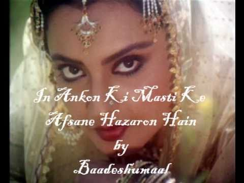 In Ankhon Ki Masti Ke - Asha Bhosle - Ghazal video