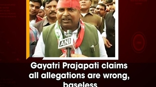 Gayatri Prajapati claims all allegations are wrong, baseless - ANI #News