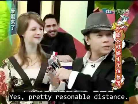 Taiwanese talk show: Foreigners' marriages in Taiwan (English subtitled)