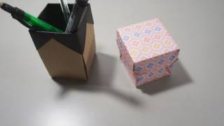Origami Box/pen Holder (jo Nakashima)