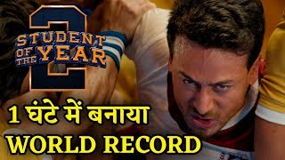 Student Of The Year 2 Trailer 1 Hour Anylitics | Tiger Shroff, Ananya Pandey, Tara Sutaria