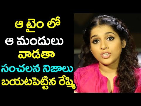 Anchor Rashmi Sensational Comments on Her Life   Jabardasth Show Achor Rashmi Gautam #9RosesMedia