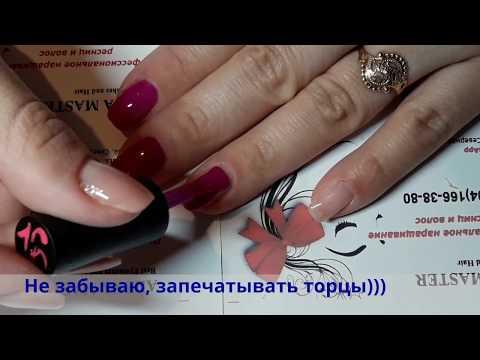Гель-лак для наращивания ногтей в домашних условиях