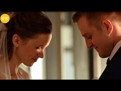 «Молодёжка»: Бакин женился!