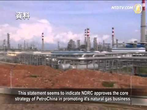 PetroChina Negates Rumours of Company Split