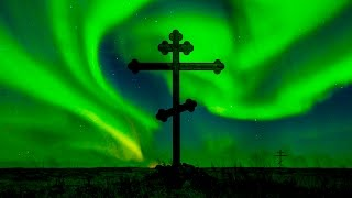 Православные храмы и поклонные кресты