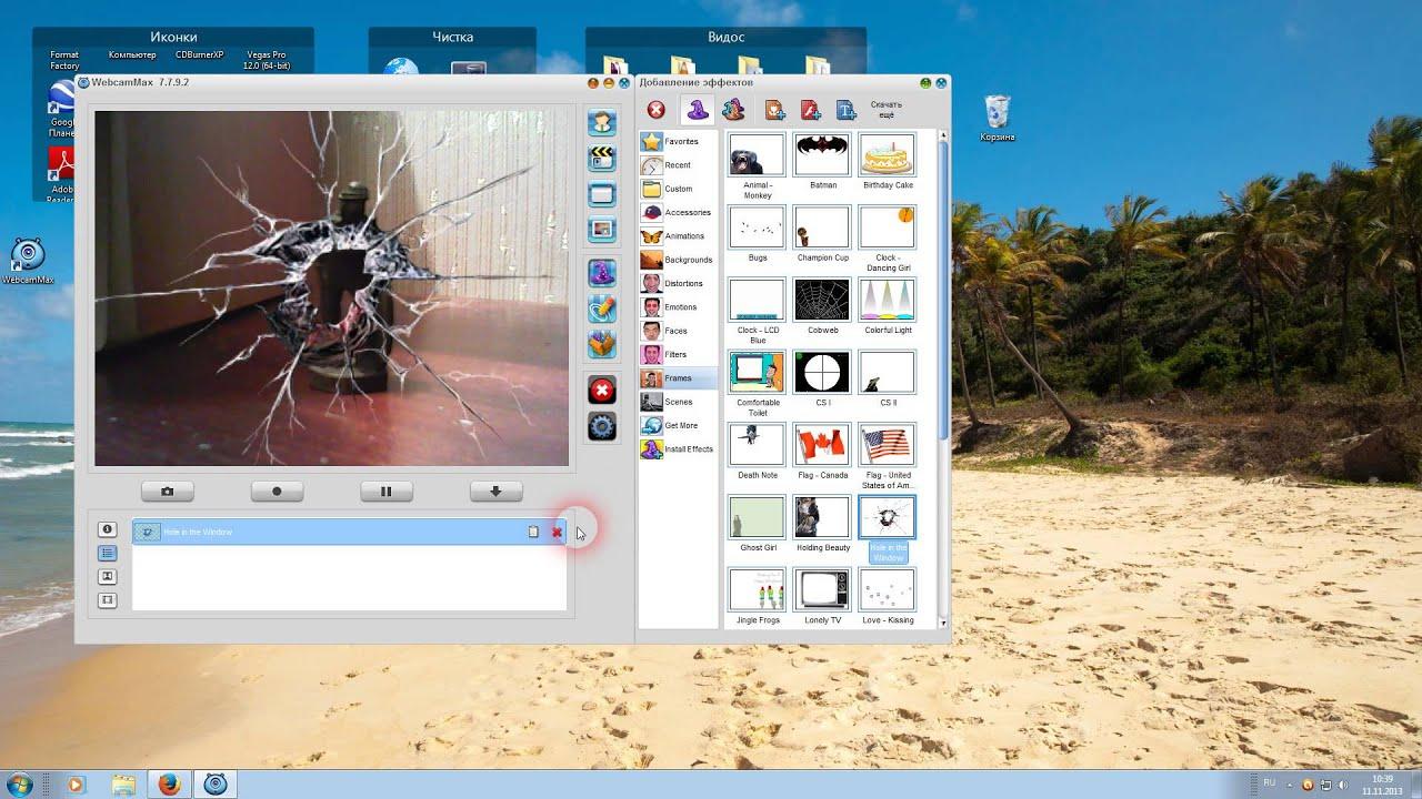 Ролики с веб чатов 11 фотография