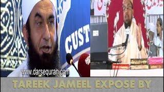 Tareek Jameel Sahaba ko KAFIR KEHNE WALA KAFIR NAHI  Farook Khan Razvi