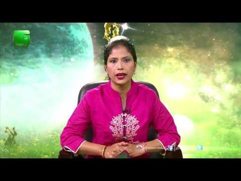 Krishi Aur Nakshatra - Weekly Predestined Of 4th June 2017 to 10th June 2017 Green TV