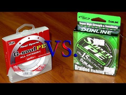 Кто кого? #2 Сравнение шнуров Sunline Super PE 1.5 (15lb) и YGK G-soul PE 1.5 (16lb)