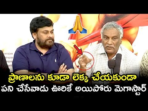 Tammareddy Bharadwaja Hearfelt Words About Megstar Hardwork In Movies || Tollywood Book