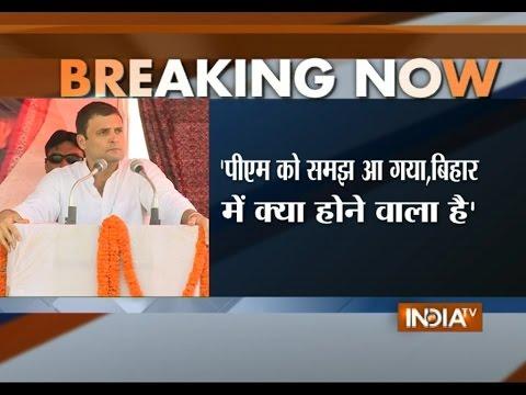 Bihar: Rahul Gandhi Attacks on PM Modi While Addressing Rally in Araria