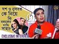 যশ ও নুসরত কে নিয়ে কি বললেন স্যান্ডি সাহা?   Exclusive Interview   Sandy Saha   Yash  Nusrat Jahan