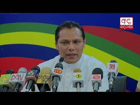 slfp will decide on |eng