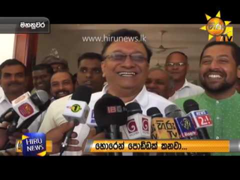 wimal on strike for |eng