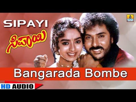 Bangarada Bombe Nanna - Sipayi