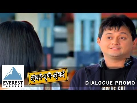Made In Pune Dialogue Promo From Mumbai Pune Mumbai video