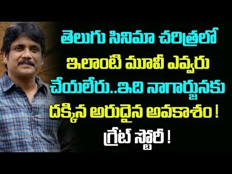 Biggest Disaster of Tollywood 2018 | RGV Officer | Telugu Boxoffice