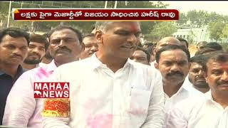 TRS Harish Rao win with largest margin