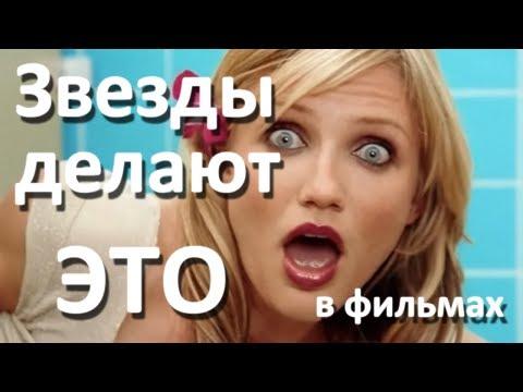 smotret-porno-filmi-polnometrazhnie-krasivie