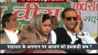 Azam Khan insults Indian Army, levels allegations of raping women| आज़म खान ने किया सेना का अपमान