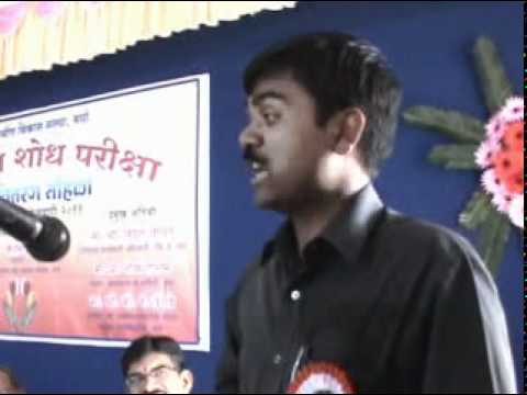 Prerana The Motivation 2  Rajesh Khawale.mpg video