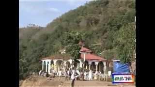 Wonkeshet St Gebrieal Gedam - Ethiopian Orthodox Tewahdo Church