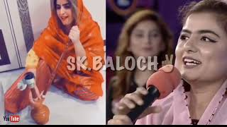 Balochi girl singing song |Aisay chalay ga game show | Whatsapp video 2019