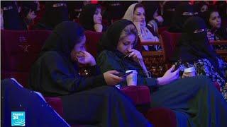سعوديات لأول مرة في حفل موسيقي