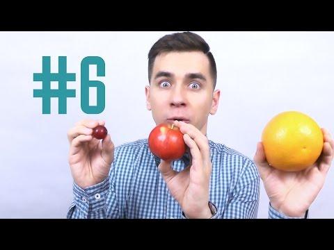 Наука.Просто №6: Как получить атомы размером с грейпфрут