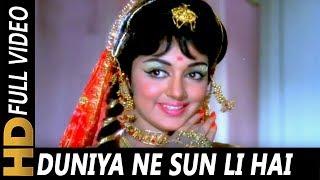 download lagu Duniya Ne Sun Li Hai Chupke  Lata Mangeshkar gratis