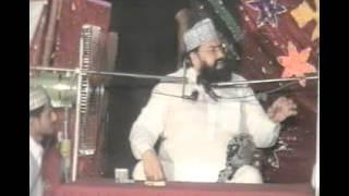Azmat e Mustafa SalAllahuAlaihiWasalam Part 1 - Pir Syed Irfan Shah Mashadi