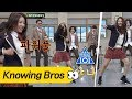 Powerful ↗↗ CEO BoA dances to 'Pick me' and 'LIKEY' - Knowing Brothers Ep. 111