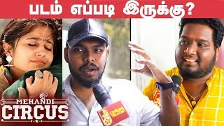 Mehandi Circus Public Opinion   Review