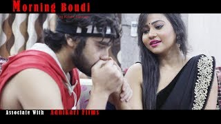 Morning Boudi  Full Movie   Bengali Short Film 2018    Rohan Samanta   Eereen   Tanay