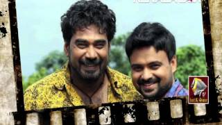 Mallu Singh - MALAYALAM MOVIE