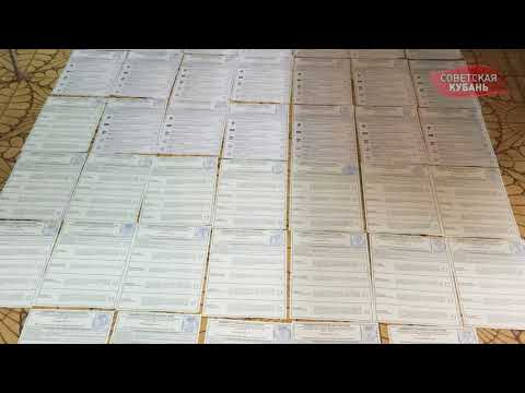 Председатель УИК 5503 поведала как вбрасывали бюллетени за Единую Россию #выборы2017 Кубань
